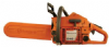 Husqvarna 246 Chainsaw Parts and Spares
